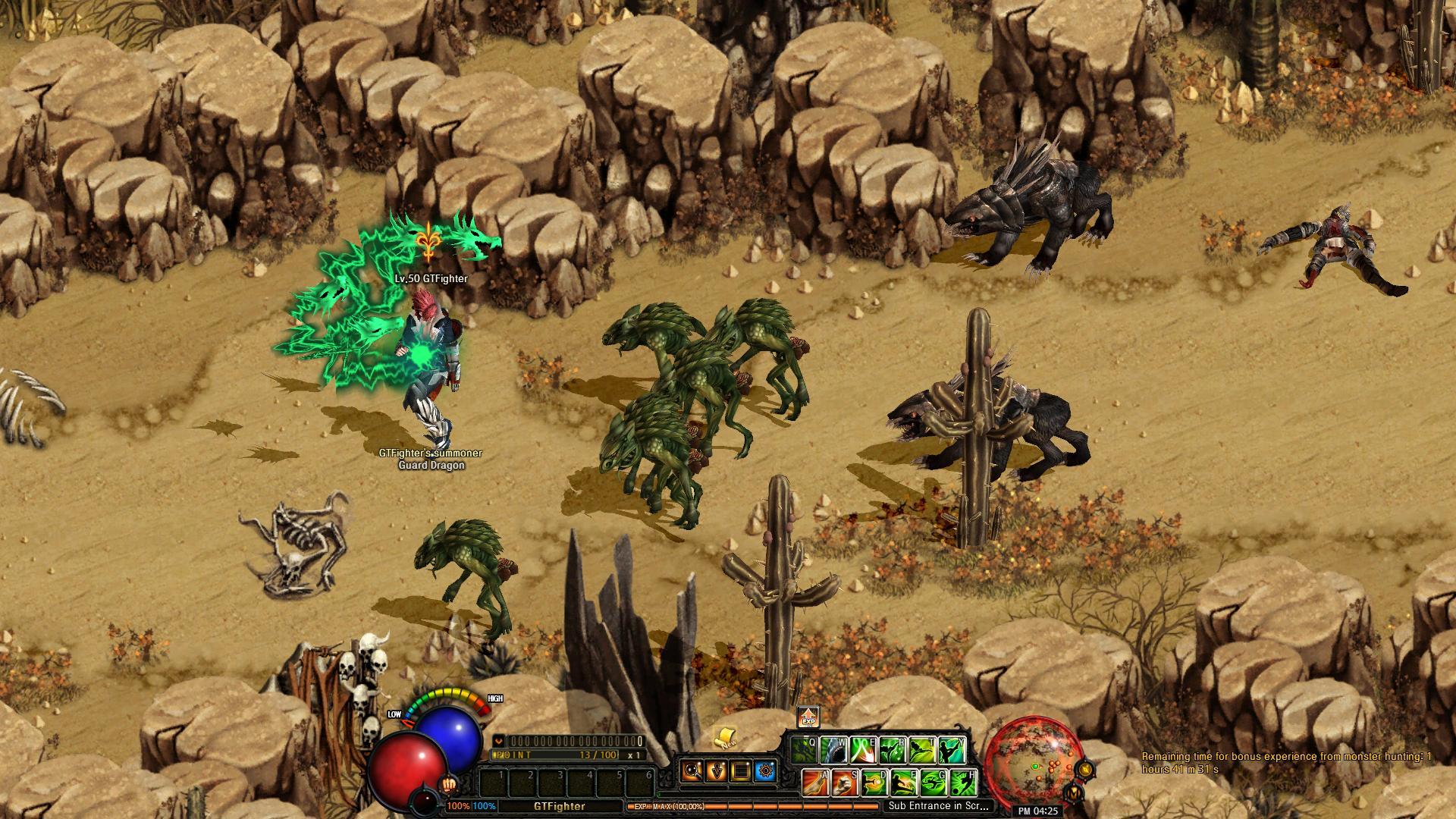 Dark Blood Online - Fighter screenshot 2