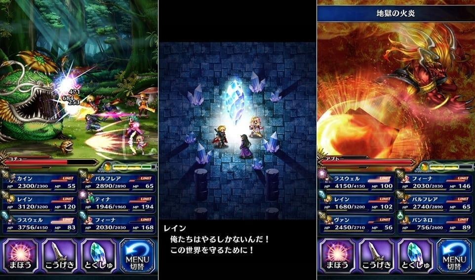 Final Fantasy Brave Exvius screenshot