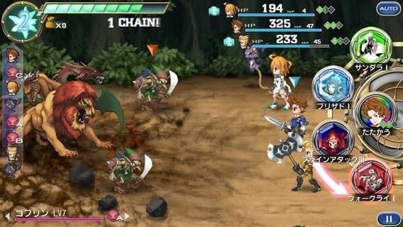 Final Fantasy Legends Time, Crystal screenshot 1