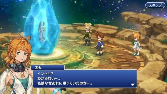 Final Fantasy Legends Time, Crystal screenshot 2