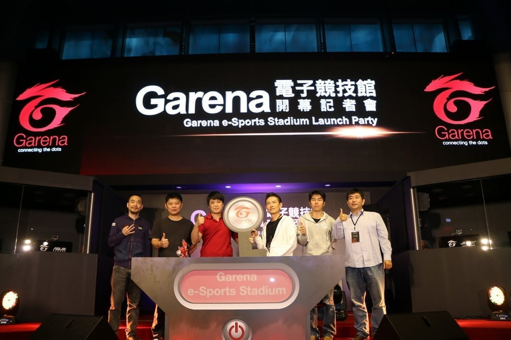 Garena eSports Stadium photo 1