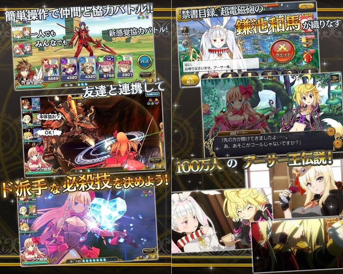 Kai-ri-Sei Million Arthur image