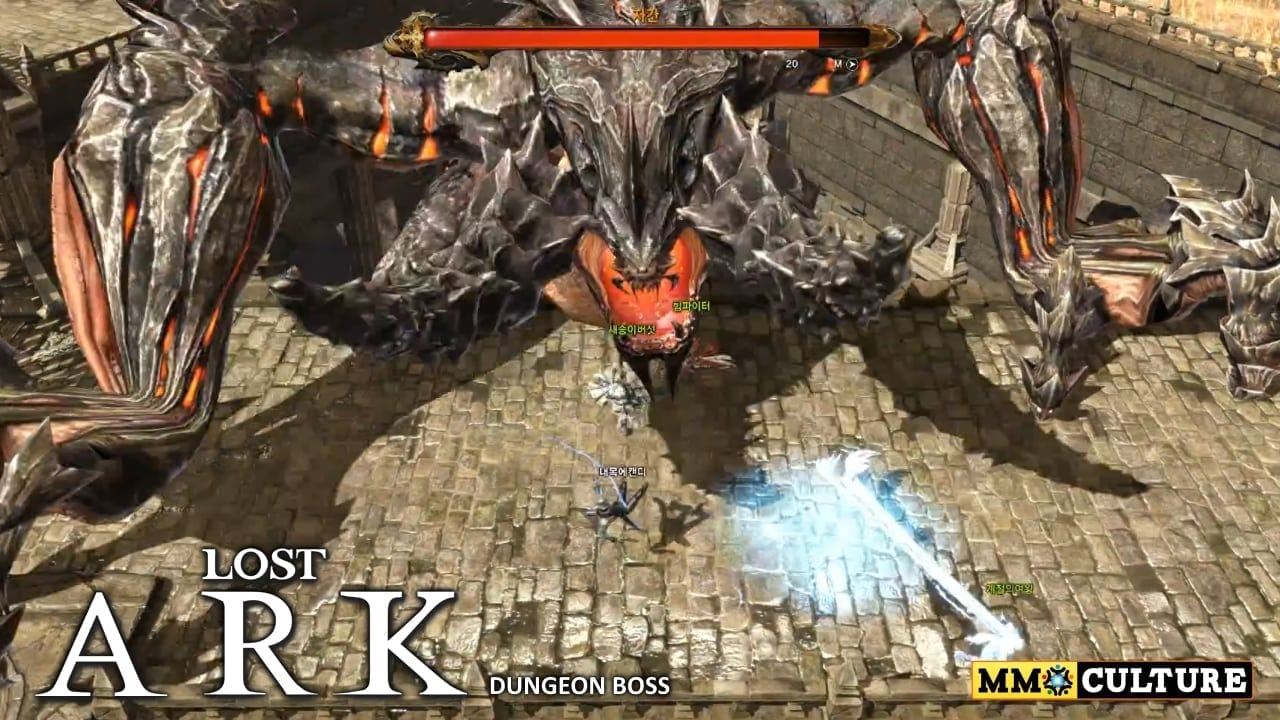 Lost Ark - Dungeon boss