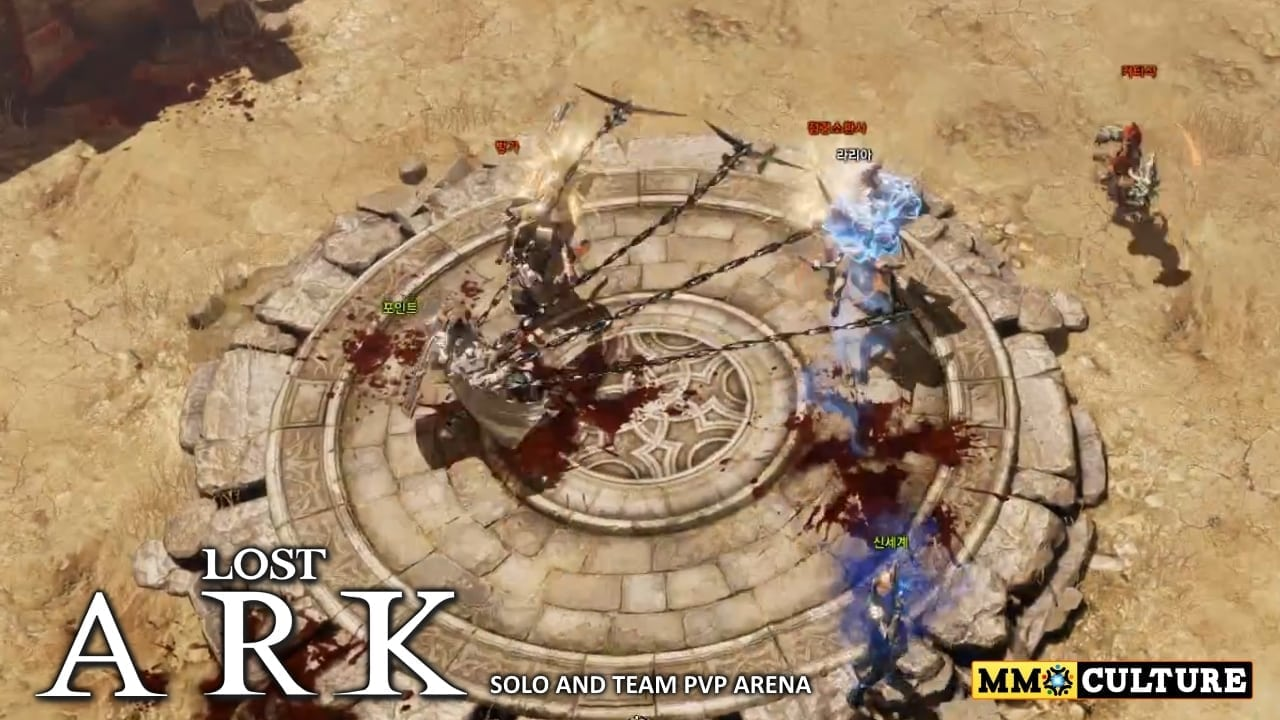 Lost Ark - Solo and team PvP arena