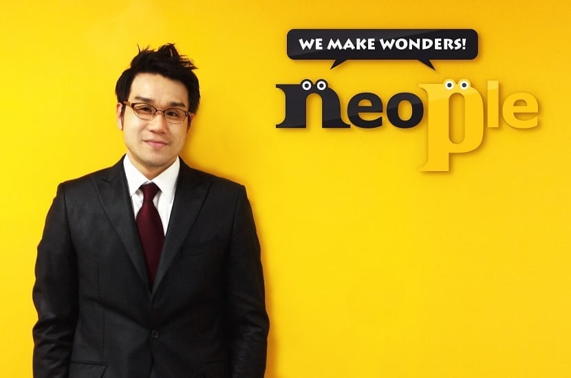 Neople CEO
