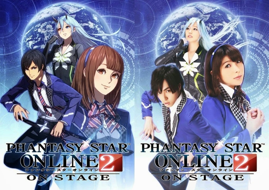 Phantasy Star Online 2 On Stage image 1
