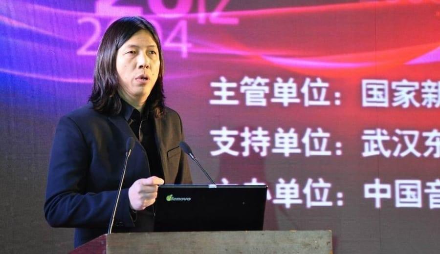 Snail Games CEO Shi Hai