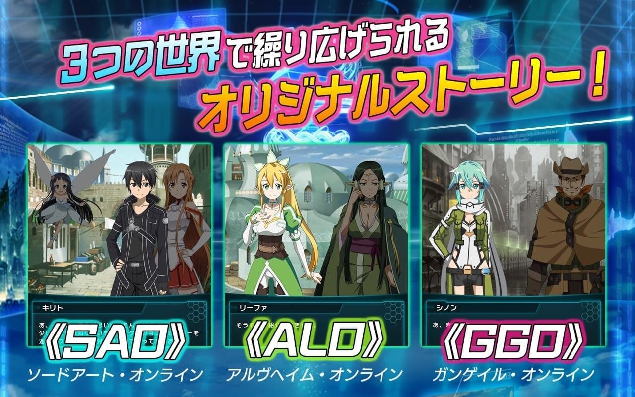 Sword Art Online Code Register - Image 1