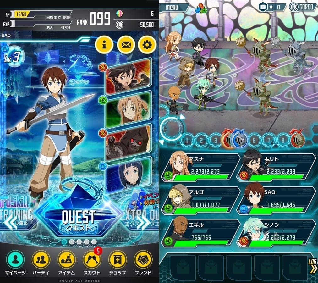 Sword Art Online Code Register - Image 2