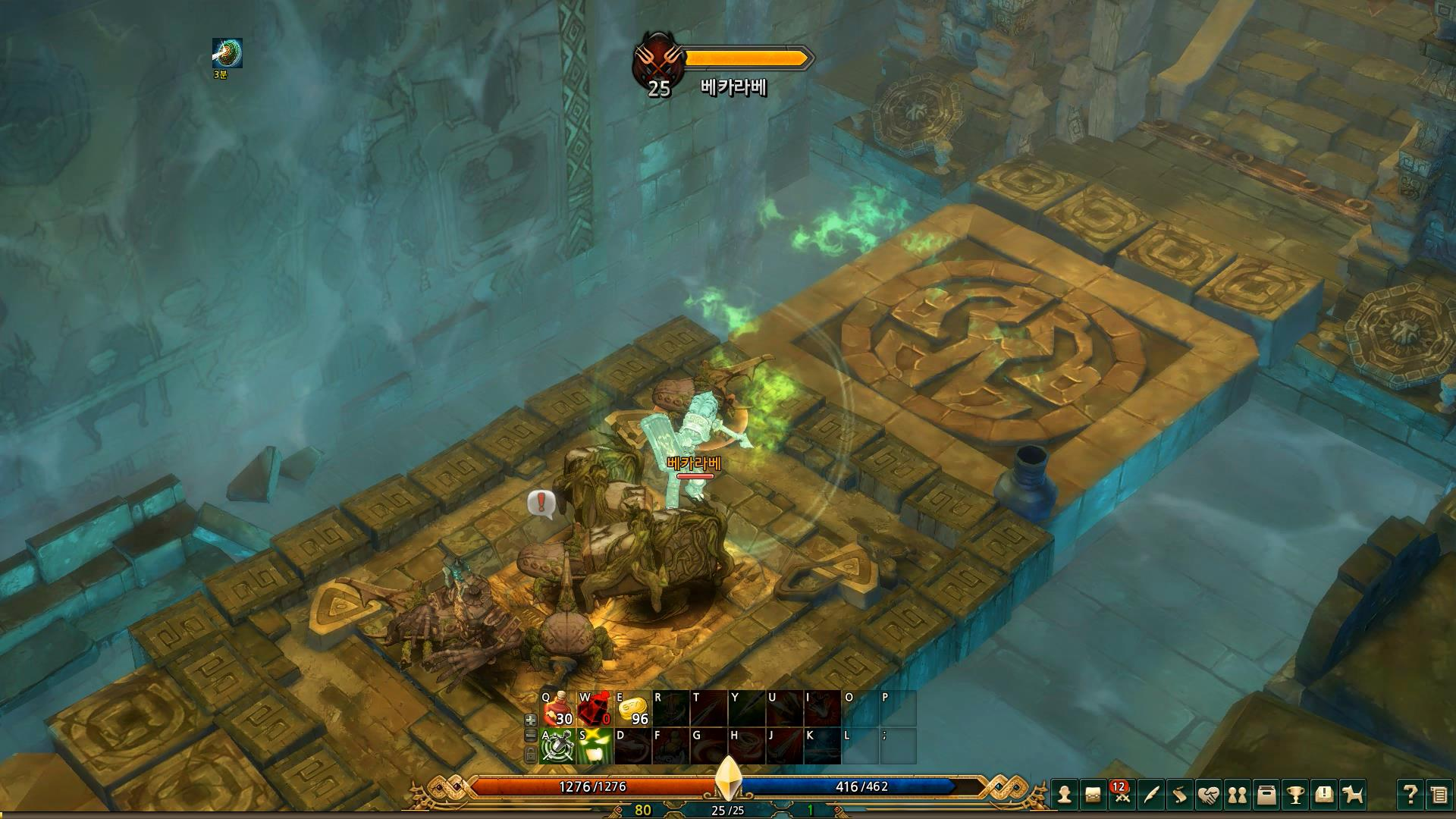 Tree of Savior screenshot 5
