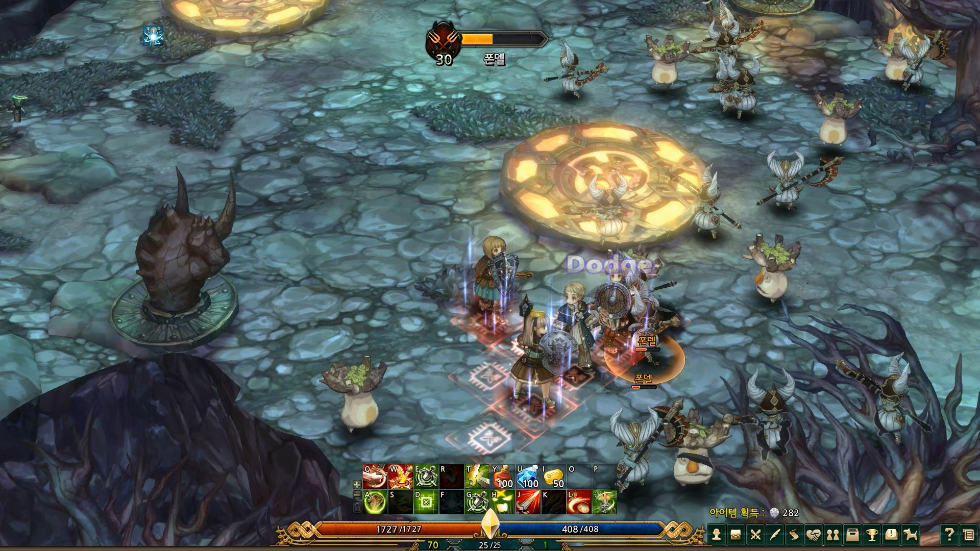 Tree of Savior screenshot 6