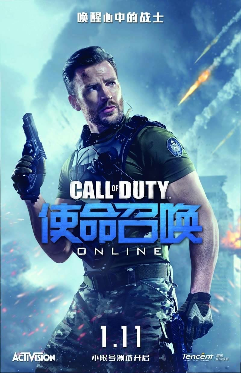 Call of Duty Online - Chris Evans poster