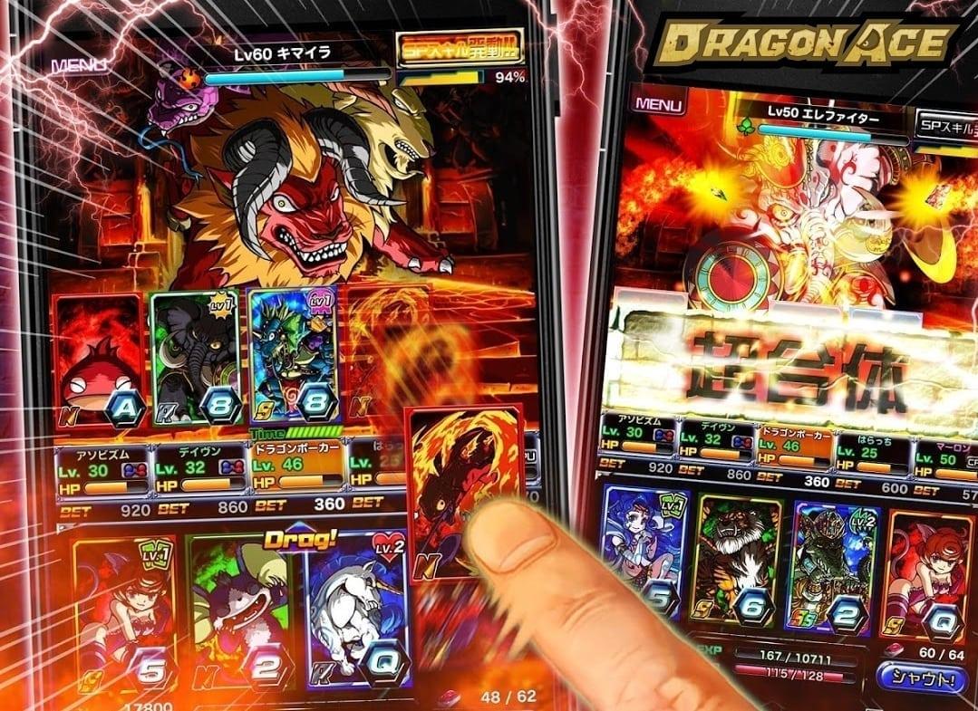 Dragon Ace - Japan version image