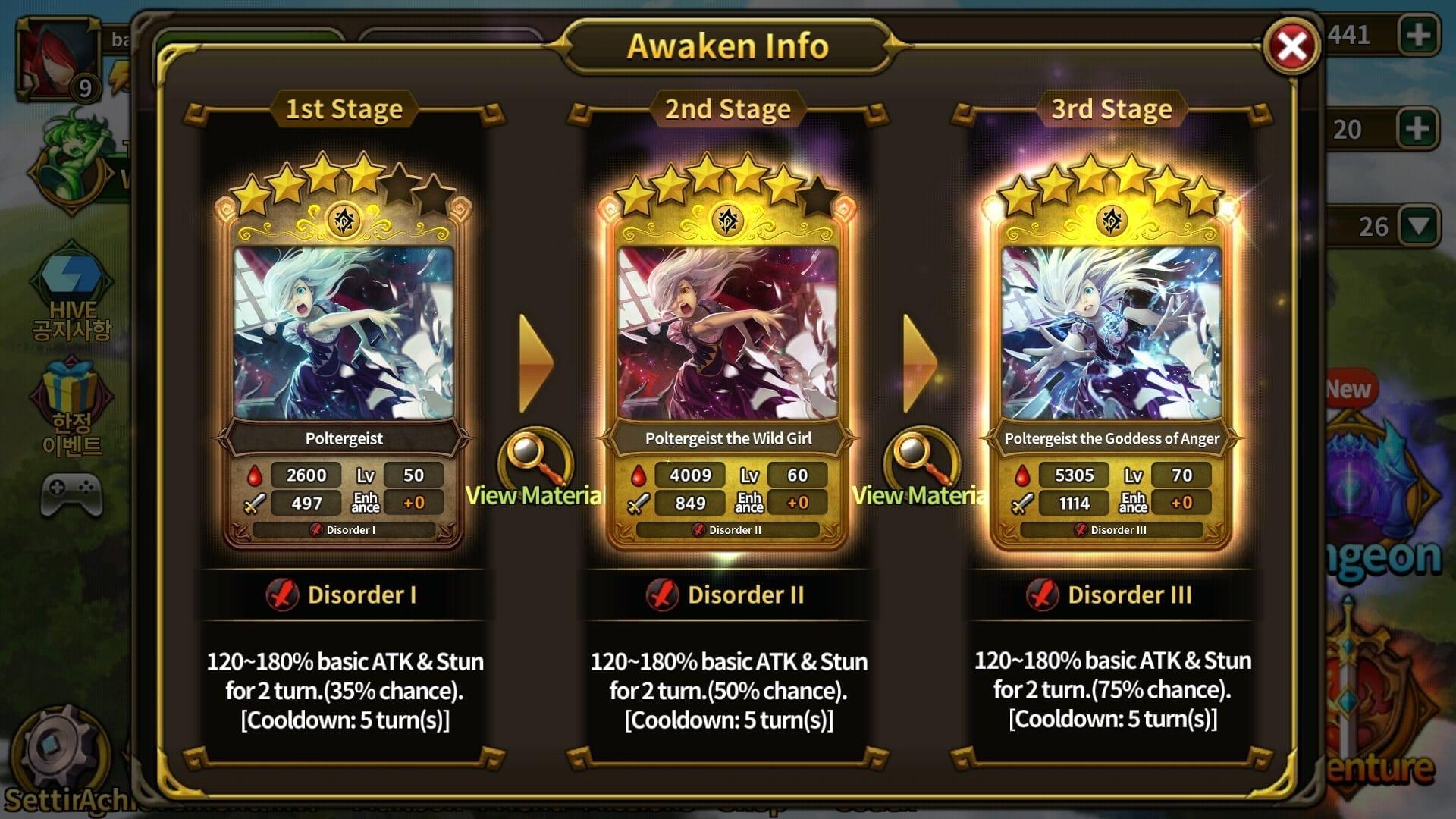 Elune Saga screenshot 4