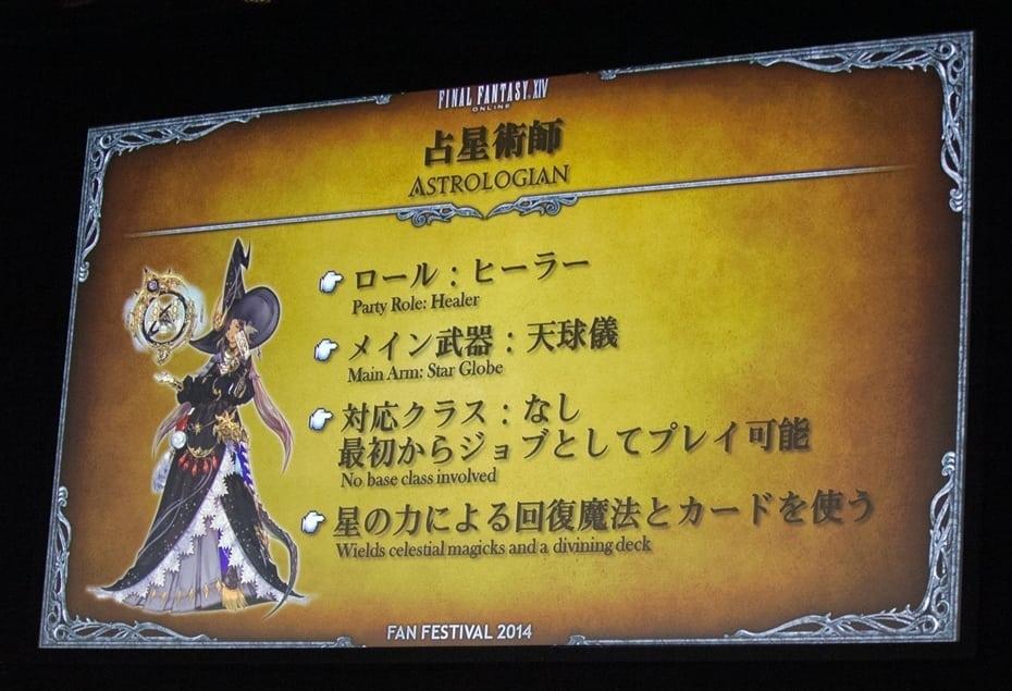 Final Fantasy XIV Heavensward - Astrologian image 3