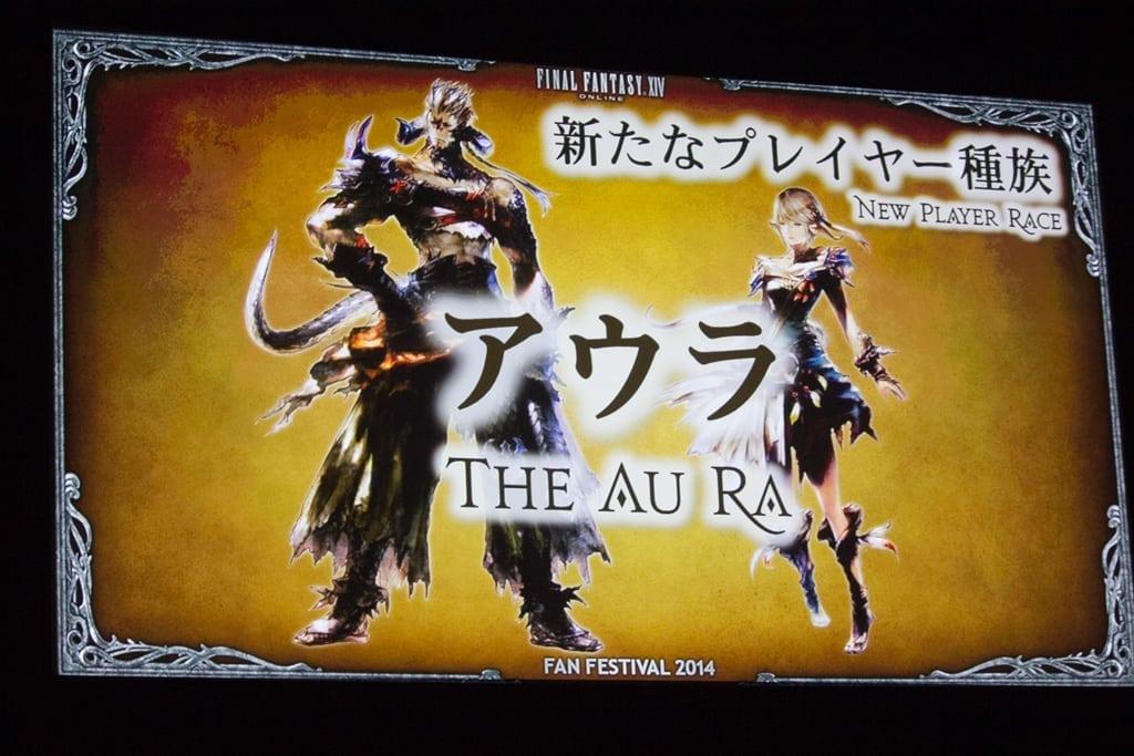 Final Fantasy XIV Heavensward - Au Ra race image 1