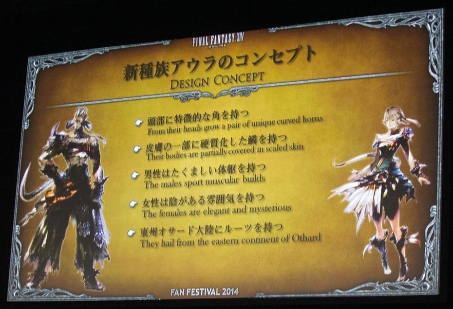 Final Fantasy XIV Heavensward - Au Ra race image 2