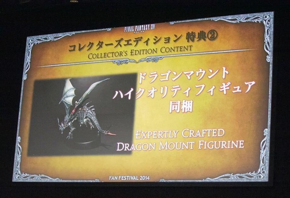 Final Fantasy XIV Heavensward - Collector Edtion image 1