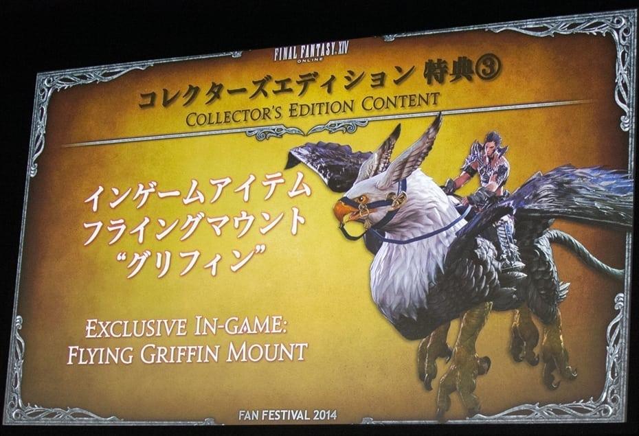 Final Fantasy XIV Heavensward - Collector Edtion image 2