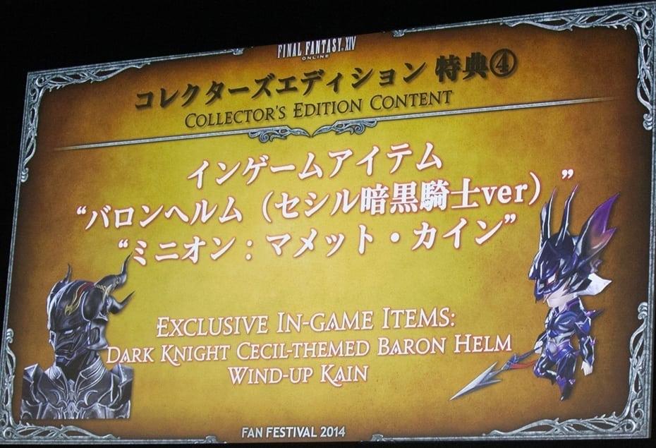 Final Fantasy XIV Heavensward - Collector Edtion image 3