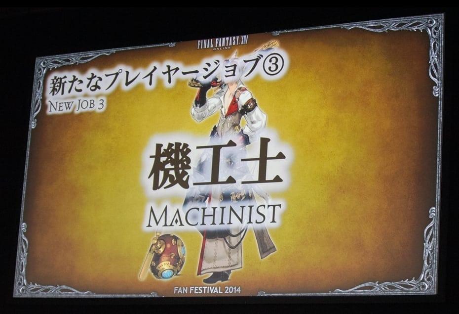 Final Fantasy XIV Heavensward - Machinist image 1