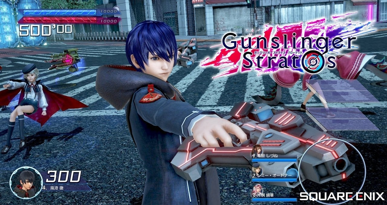 Gunslinger Stratos Reloaded screenshot 1