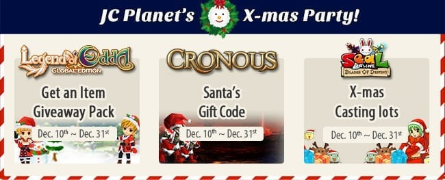 JC Planet Xmas giveaway event
