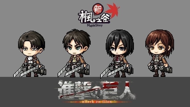 MapleStory Taiwan - Attack on Titan familiar characters