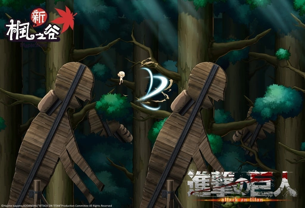 MapleStory Taiwan - Attack on Titan image 3