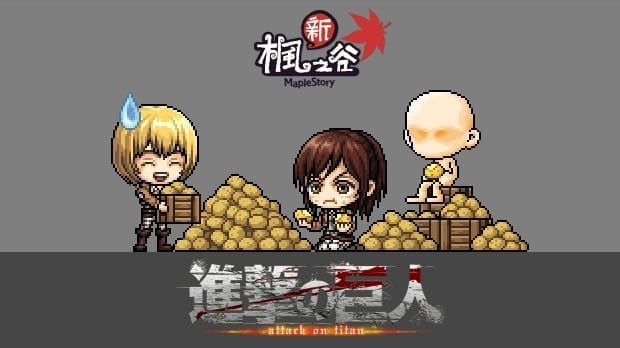 MapleStory Taiwan - Attack on Titan image 5
