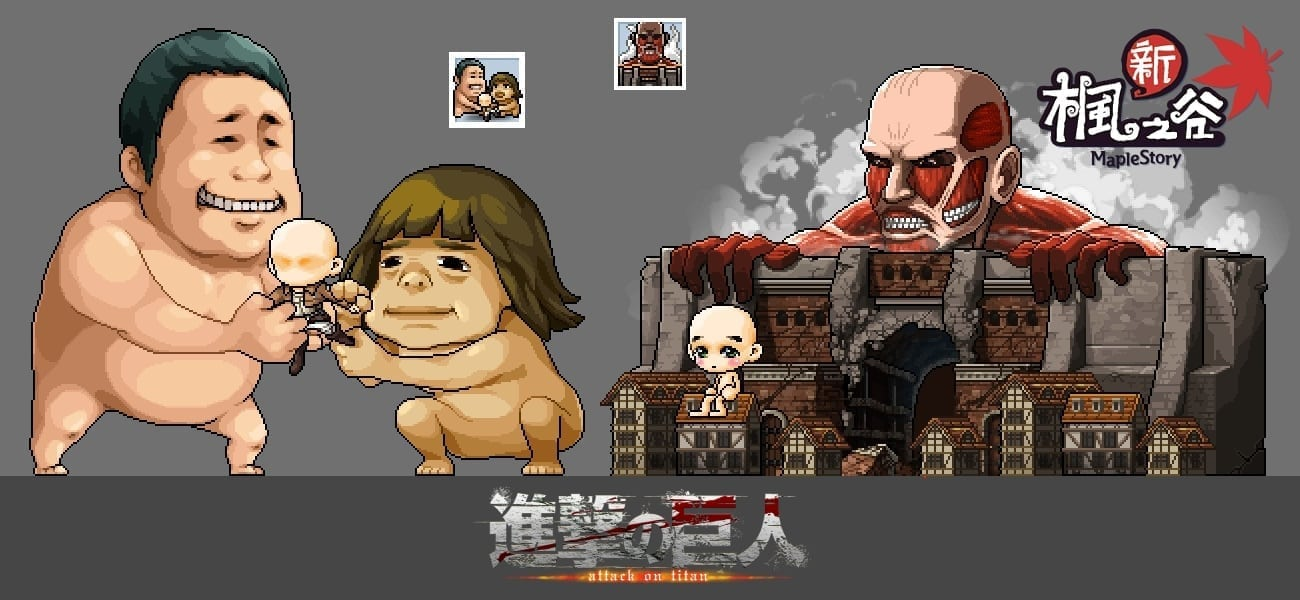 MapleStory Taiwan - Attack on Titan image 6