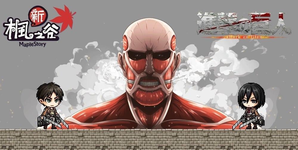 MapleStory Taiwan - Attack on Titan image 7