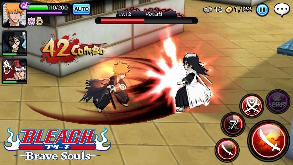 BLEACH Brave Souls screenshot 2