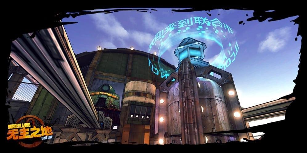 Borderlands Online environment screenshot 2