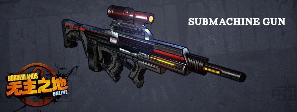 Borderlands Online weapon 4 - Submachine Gun