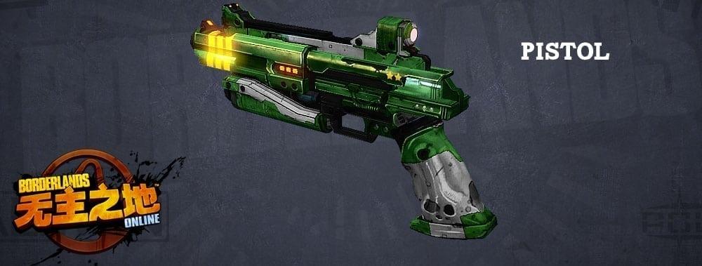 Borderlands Online weapon 5 - Pistol