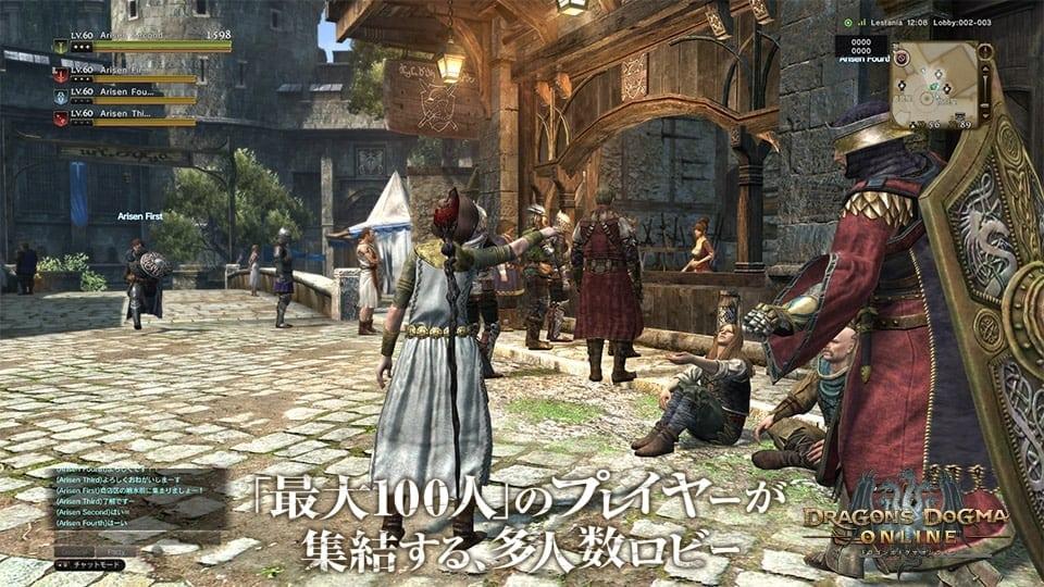 Dragon's Dogma Online - 100-man city screenshot 1