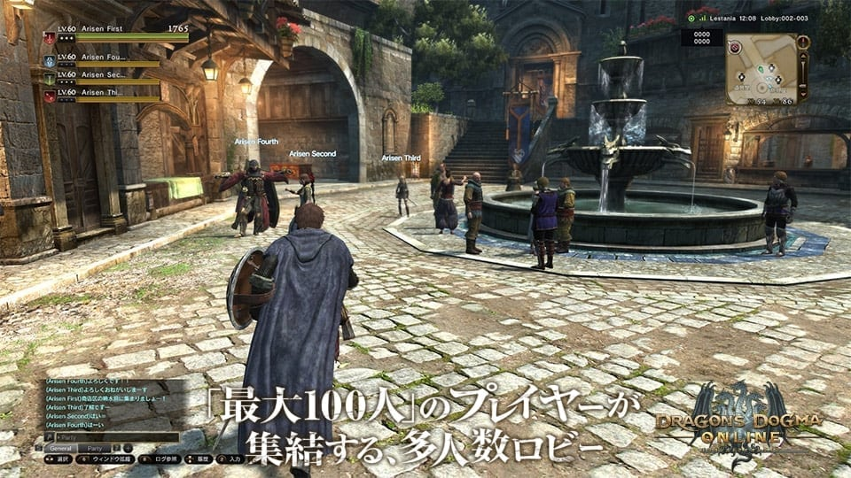 Dragon's Dogma Online - 100-man city screenshot 2