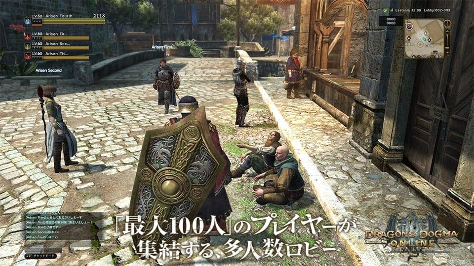 Dragon's Dogma Online - 100-man city screenshot 3