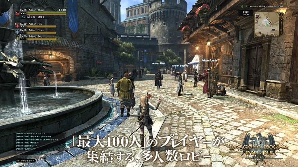 Dragon's Dogma Online - 100-man city screenshot 4