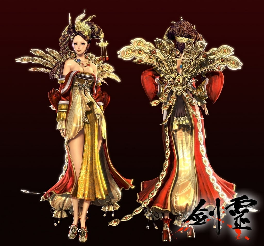 Blade & Soul Taiwan - 2016 Lunar New Year exclusive costume (female)