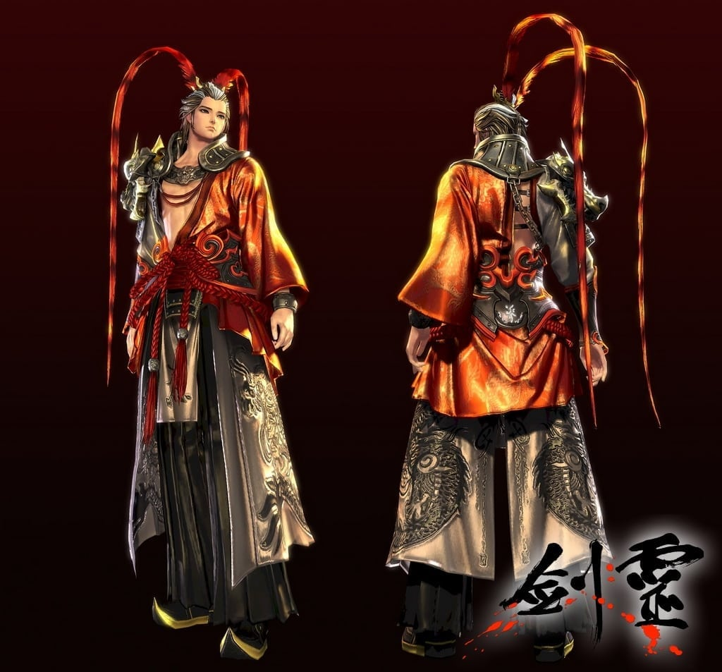 Blade & Soul Taiwan - 2016 Lunar New Year exclusive costume (male)