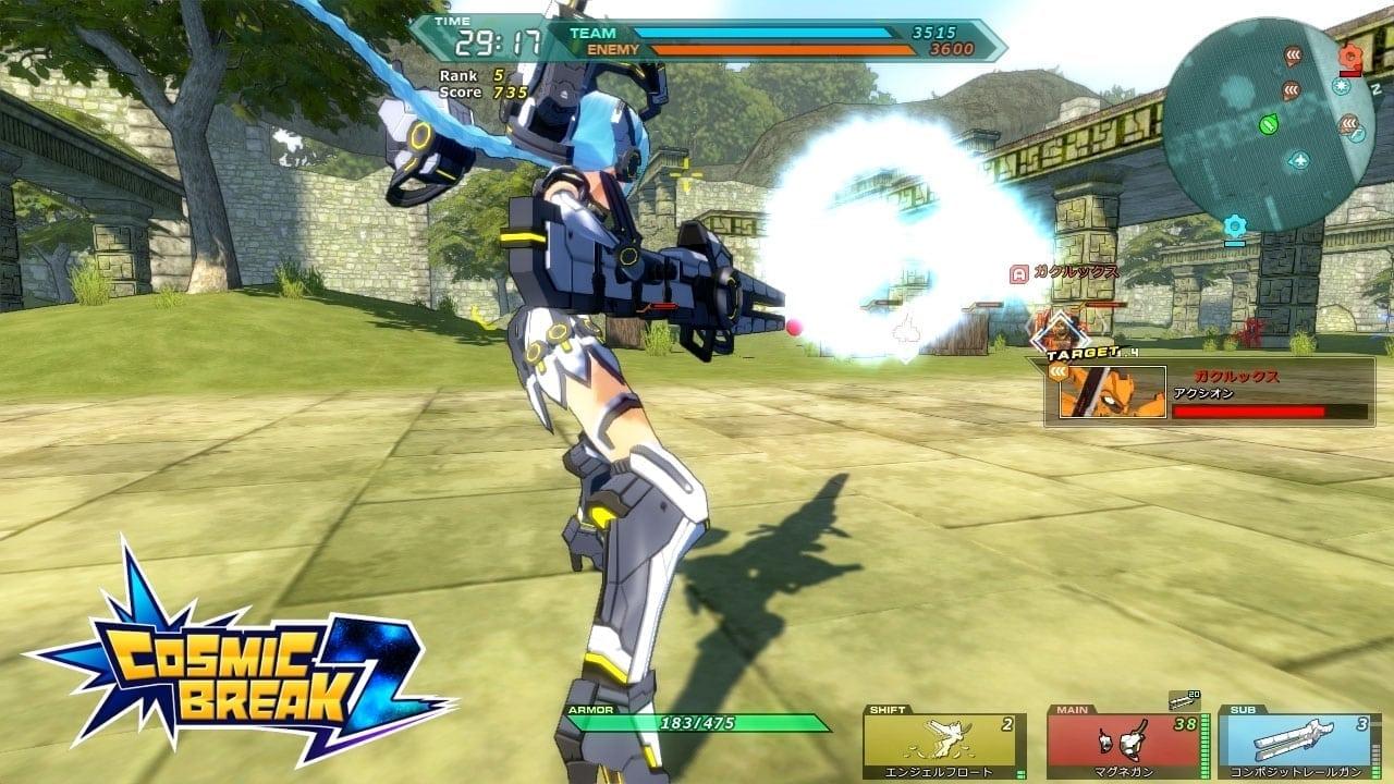 Cosmic Break 2 screenshot 1