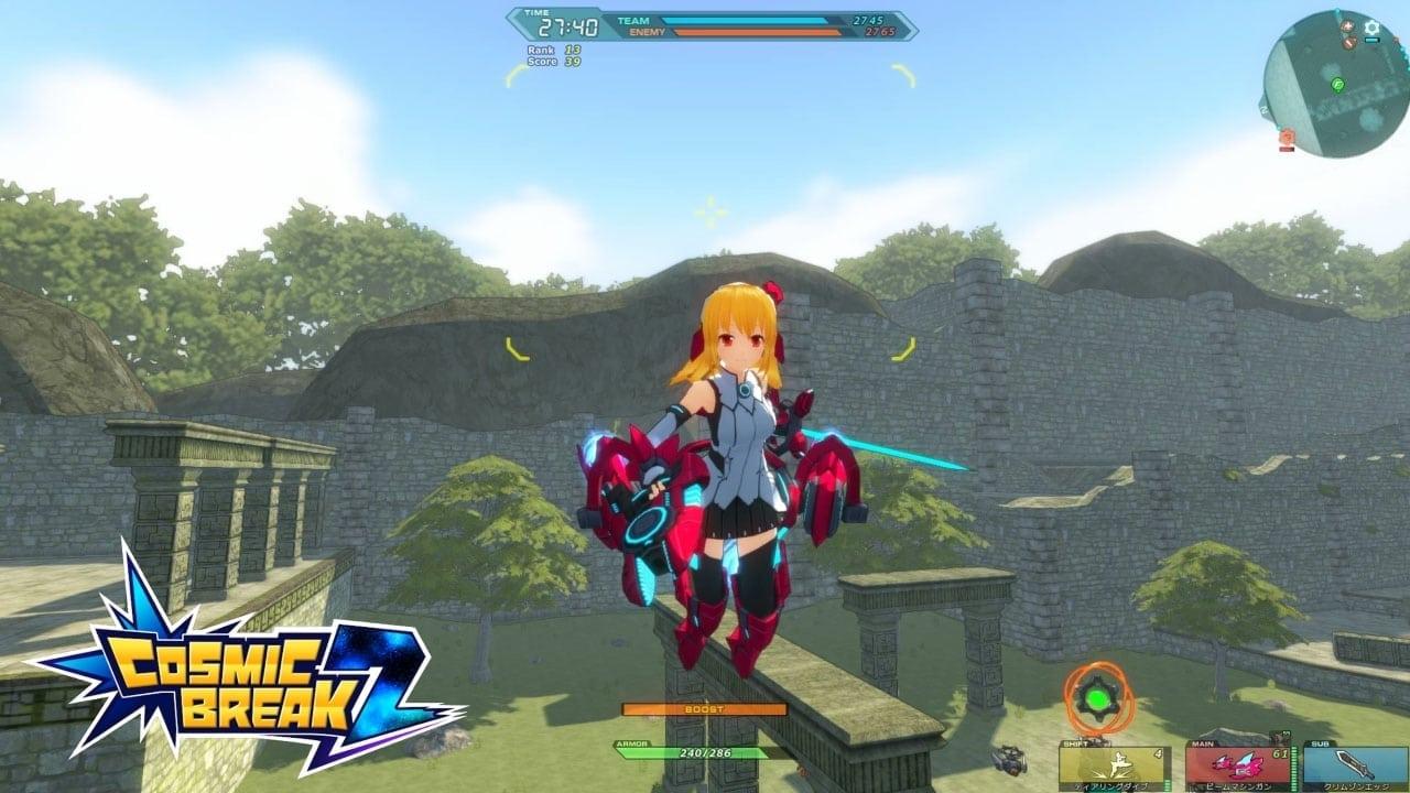 Cosmic Break 2 screenshot 2