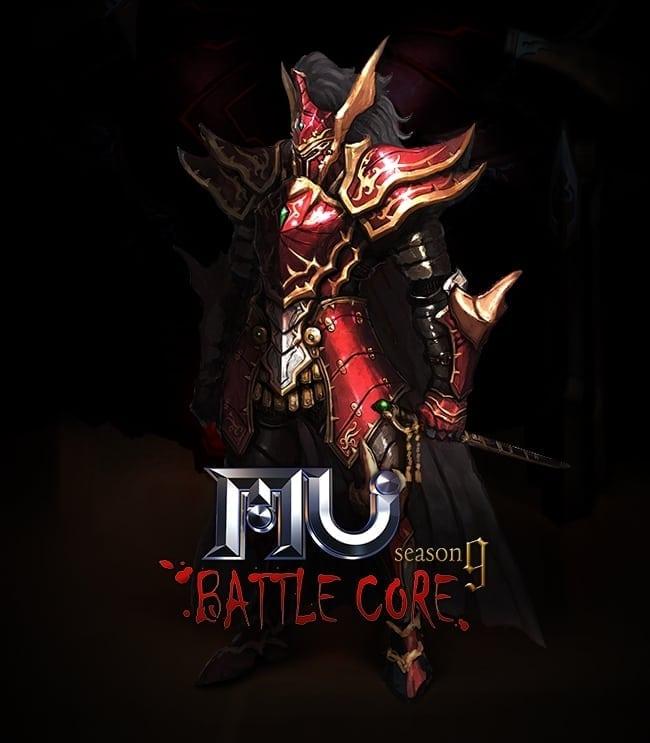 MU Online Battle Core NPC