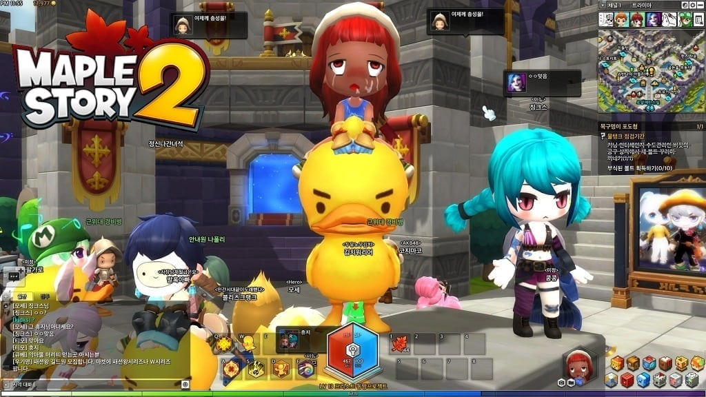MapleStory 2 – Player banned for creating grotesque looking