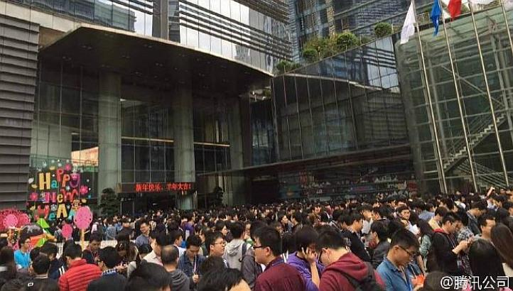 Tencent - 2015 red packet queue photo 1