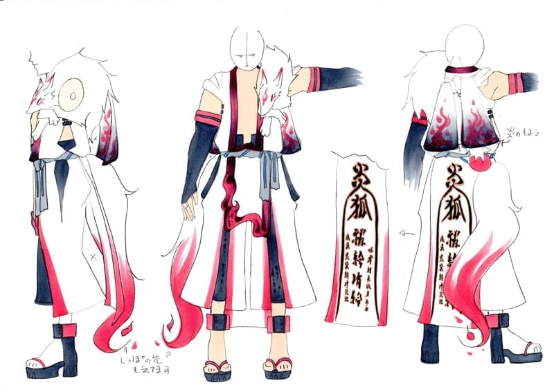 Blade & Soul Japan - Player costume design male winner