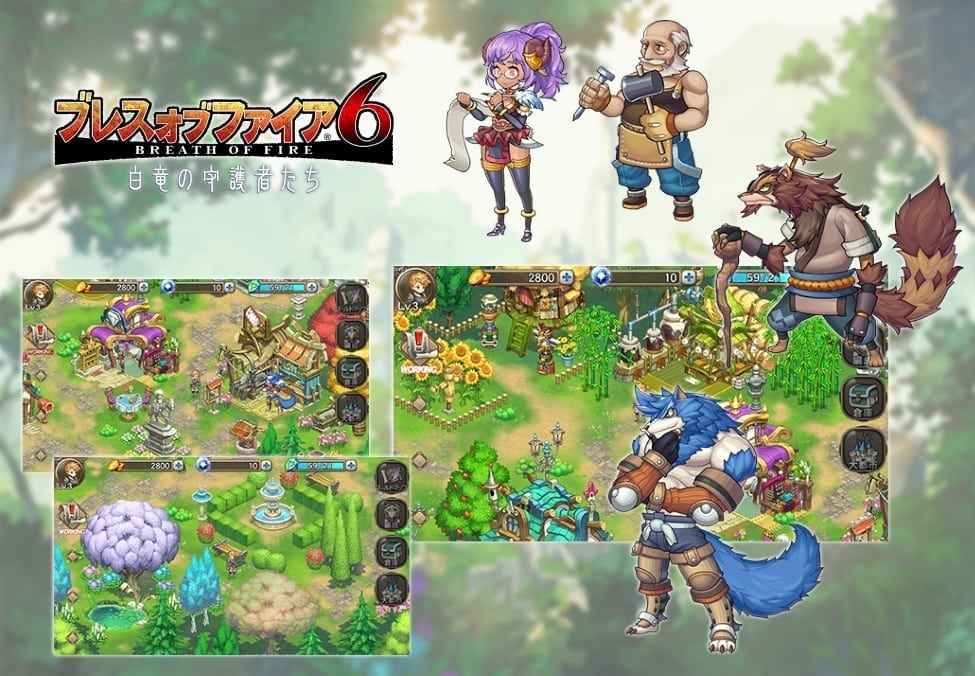 Breath of Fire 6 - City building