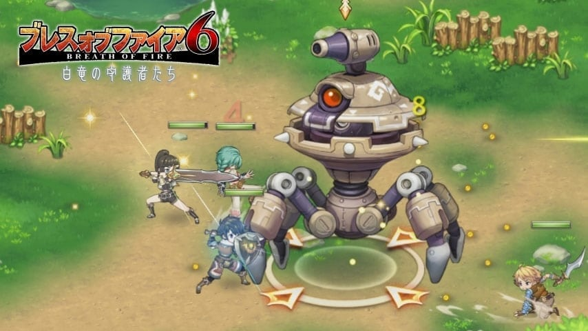 Breath of Fire 6 - Multiplayer quest mode image 1